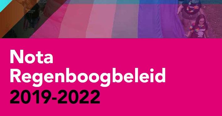 Gemeente Amsterdam publiceert Nota Regenboogbeleid 2019-2022